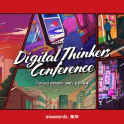 世界最大級のウェブデザインアワード「Awwwards」、アジア初となる「Awwwards Conference」を東京で開催