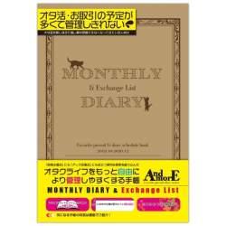 【オタ活管理しやすい手帳】「And morE」の新作が、ヴィレッジヴァンガードオンライン店で販売開始!