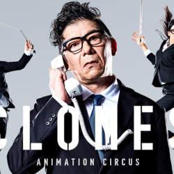 サラリーマンの悲哀を描く現代サーカス「CLONES」が大阪上陸。9月28日にチケットよしもとで先行発売開始!