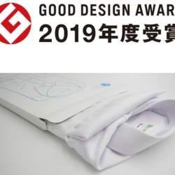 再生ポリエステル100%の白シャツ「ECO i-Shirt」が「グッドデザイン賞」を受賞!簡易包装も推進