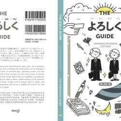会釈と最敬礼の違いは?日本のビジネスマナーを外国人に伝えるガイドブック「THE よろしく GUIDE」が発刊