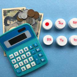 """増税の""""前""""と""""後""""で物価や消費はどう変化した?日経CPINow消費者心理への影響を把握する最新データを公開"""