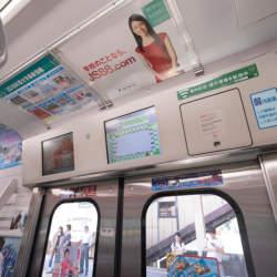 電車内広告とLINEが連携!LINEとジェイアール東日本企画が電車内広告の新しいカタチの実現に向け実証実験を開始