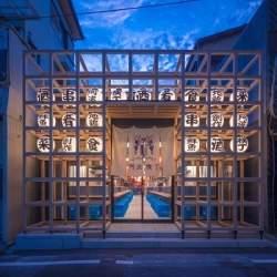 低コストで飲食店を出せる「仙台テック横丁」が来春の開業に向けて出店者を募集中