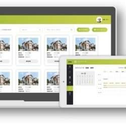 建設現場の施工管理業務がより「楽」に、効率よく。WEBアプリケーション「SITE(サイト)」リリース