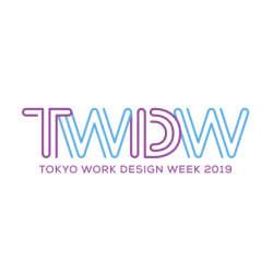 """100名を超える変革者たちと働き方について考える7日間!3万人が参加する国内最大級の""""働き方の祭典""""「TOKYO WORK DESIGN WEEK 2019」開催"""