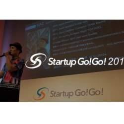 """国内外から多数のベンチャーが参加する""""九州最大のスタートアップイベント""""「StartupGo!Go!2019」が11月8日開催"""