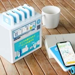 日本交通がタクシー内でのスマホ充電器レンタルサービスの実証実験。INFORICHと提携