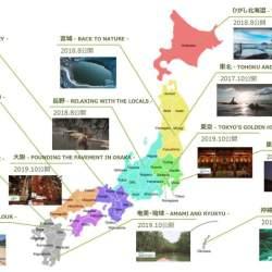 日本特集サイト「Untold Stories of Japan」、知られざる日本各地の名所を紹介する全13映像コンテンツ公開完了