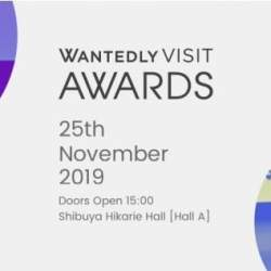 「Wantedly Visit」を活用した採用に取り組む企業を表彰する「WANTEDLY VISIT AWARDS 2019」が11月25日に開催