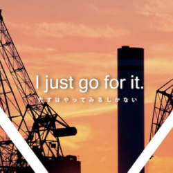 建設業の課題を解決するスタートアップ募集中!大阪でピッチイベントが開催へ