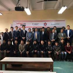 ネパール有力3大学に奨学金付き日本語コースが開講。日韓がIT人材育成で連携