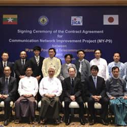 双日・NTT Com・NEC・NECネッツエスアイの4社、ミャンマーで通信インフラ改善事業に参画