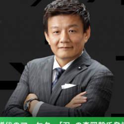 森岡毅氏や猪瀬直樹氏も登壇!NewsPicksが大阪で大規模ビジネスカンファレンスを開催