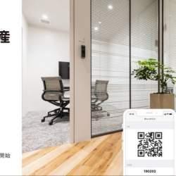 東急不動産、渋谷で保有物件の遊休時間を貸し会議室にする実証実験をスタート。オフィス賃料日本一を受け