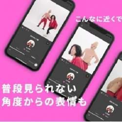"""元芸人が芸人のために開発したお笑いネタ特化アプリ「LoooL」がリリース!全ネタ撮りおろしで""""iTunesのお笑い版""""目指す"""