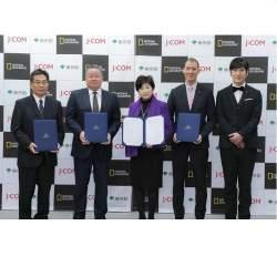 FOXネットワーク・東京都・J:COM・ジェイコム東京が2050年にCO2ゼロを目指し連携協定
