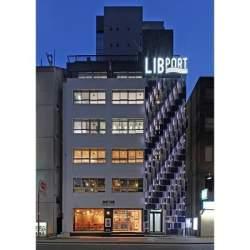 浜松町で弁護士・司法書士による「起業・副業を始める人向けの法律セミナー」開催 参加無料