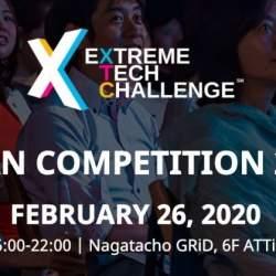 グローバル課題を解決する起業家のコンテスト「Extreme Tech Challenge」初の日本予選が開催