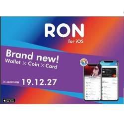 SNS利用者のためのトークンエコノミーで機能する暗号資産ウォレット「RON」スマートフォンアプリをリリース