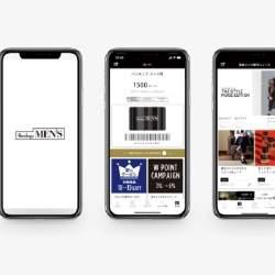 「阪急メンズ東京」公式アプリがリリース!自分好みのカスタマイズで旬アイテム情報をチェック