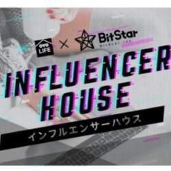 BitStar、住居と育成プログラムを提供する「インフルエンサーハウス」第2弾の参加者募集