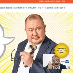 芋洗坂係長と海外クラウド会計「multibook」がタッグ!海外業務効率化を支援