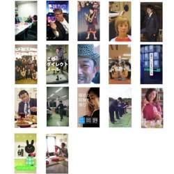 日経新聞、中小企業応援「15秒おしごとTV」を公開  独自技術や志があふれる動画を紹介