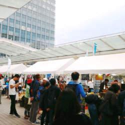 オンラインとオフラインを融合させた新しいマルシェ「ポケマル商店街」1月18日に神戸で開催