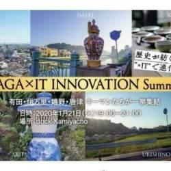 【伝統文化×IT】佐賀県、地方展開を考える都内の企業向けイベント&ツアーを開催