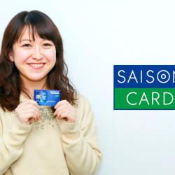 現代の働き方を支える新ビジネスカード 「セゾンコバルト・ビジネス・アメリカン·エキスプレス・カード」誕生の裏側