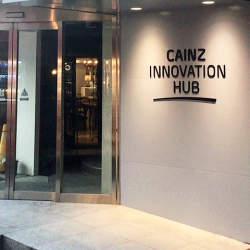 カインズが東京・表参道に新たな「デジタル拠点」を開設、IT小売企業への変革を加速へ