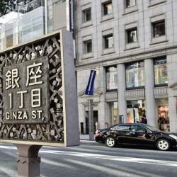 銀座のバーチャルオフィスが月額1500円、レゾナンスが銀座1丁目に銀座店をオープンへ