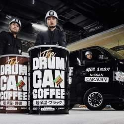 建設現場に「ドラム缶コーヒー」を差し入れ!ダイドーなど3社が職人応援プロジェクト