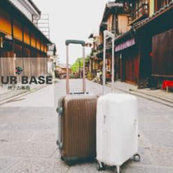 観光客の荷物を預かり当日配送するプラットフォーム「TOUR BASE」が誕生 「観光公害」軽減目指す