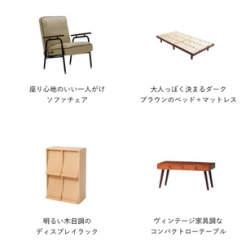 家具を持たない暮らしを応援。一般向けの家具レンタルサービス「Kariru」が登場