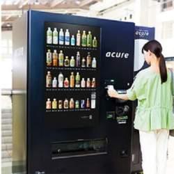 自販機でタイムセール!JR東日本ウォータービジネス、サブスクに次ぐ自販機の新たな買い方を提案