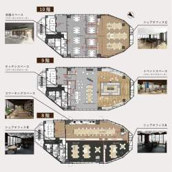 東京・竹芝に大規模シェアオフィスが今春OPEN!シナネンHD旧本社を改装