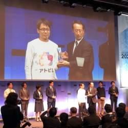 アトピー患者向けの匿名画像共有型アプリ「アトピヨ」、経産省主催ビジコンで優秀賞に輝く