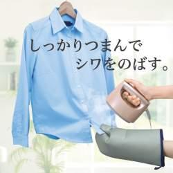 Yシャツのアイロンがけで「熱っつ!!!」を防ぐミトンが発売