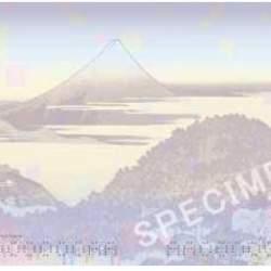 浮世絵デザインの「新パスポート」申請受付がスタート!葛飾北斎の冨嶽三十六景