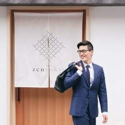"""コンセプトは""""泊まれる茶室"""" 「hotel zen tokyo」が法人プランをスタート"""