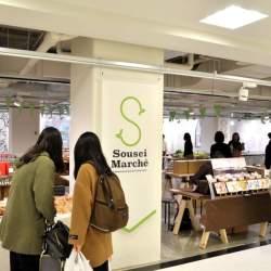 開業・人件費0円+月額15万円で札幌の商業施設にミニショップを開設できる自治体向けサービスが登場