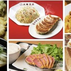 月額5980円、ランチのサブスク「always LUNCH」が新宿エリアでサービス開始