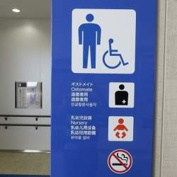 社内トイレ情報誌を12年間毎月発行、NEXCO東日本の「トイレマニア」の仕事のこだわりと情熱の原点とは