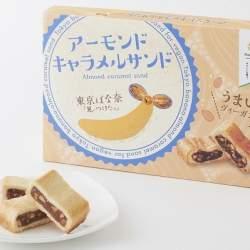 JR東日本、東京土産の製菓メーカーと連携し「ヴィーガンの人も楽しめるお菓子」を東京駅にて発売