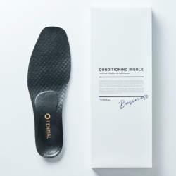 ビジネスマンをサポート!革靴用インソール「TENTIAL INSOLE for BUSINESS」が新登場
