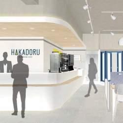 出版取次のトーハン、はかどる仕掛け満載の「カフェ型コワーキングスペース」を展開へ!1号店を虎ノ門にオープン