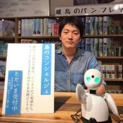 移住や離島でのビジネスなど、様々な相談に対応!東京・日本橋の離島百貨店に「島のコンシェルジュデスク」が開設