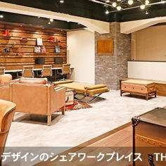 国内初「ワークプレイス付きホテル」が新宿と有明に誕生